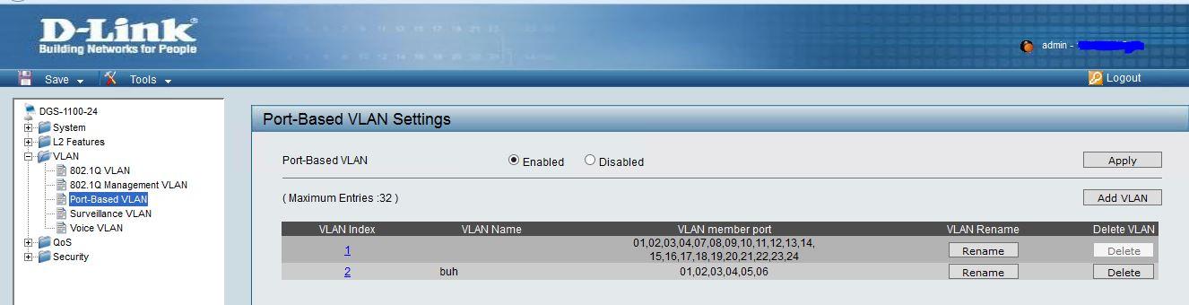 Web-интерфейс коммутатора D-link DGS-1100-24